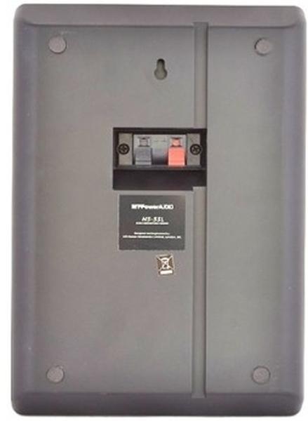 Акустическая система MT-Power NS-5SL: фото 3