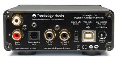 Cambridge Audio DacMagic 100: фото 2