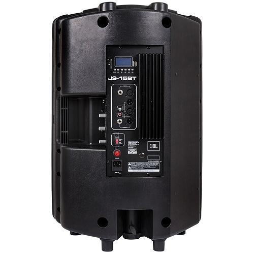 Универсальная акустика JBL JS-15 BT: фото 2